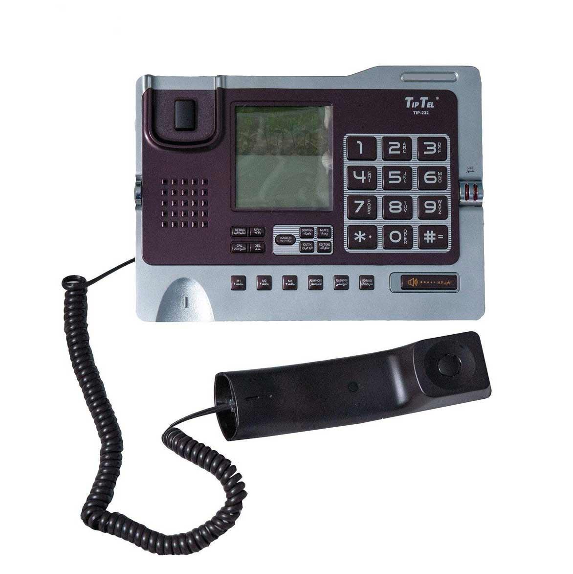 تلفن تیپ تل مدل TIP-232 رومیزی