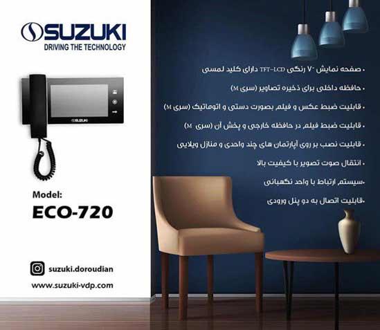 قابلیت های آیفون تصویری سوزوکی Eco 720